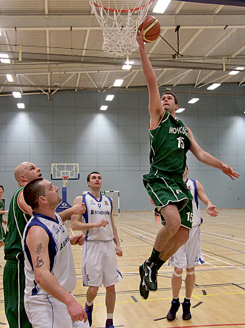 Moycullen's Patrick Sullivan scores a basket against Bord Gais Neptune in action from Moycullen's final Nivea For Men's SuperLeague fixture of the season at NUI Galway on Saturday. 			Photo:-Mike Shaughnessy