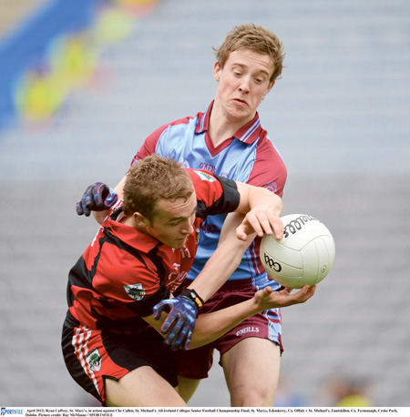 Westmeath captain Ryan Caffrey in action for his school side, St Mary's Edendery. Luke Flynn and Cian McMonagle, who'll be lining out against him for Kildare, were team-mates of his on that school team. Photo: Sportsfile