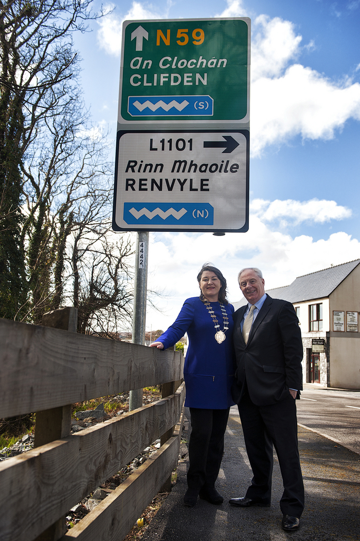 Pictured in Letterfrack recently following the announcement of €403,000 for the Galway Greenway is Fine Gael county councillor Eileen Mannion with Minister of State for Tourism and Sport, Michael Ring.