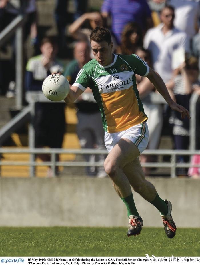 One of the best: Niall McNamee is a great player but is hampered by geography. Photo: Sportsfile