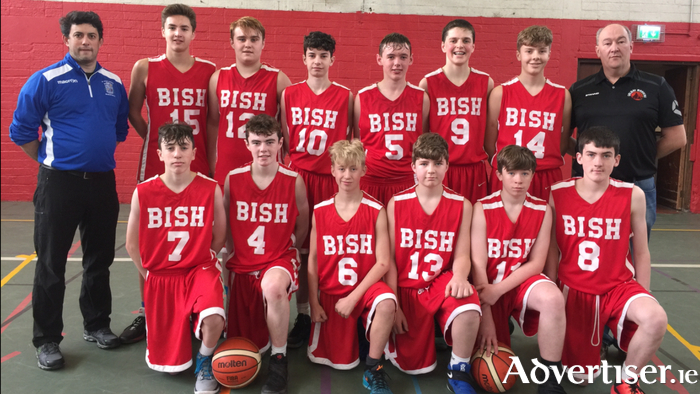 The Bish winning U16A basketball team: Back (L-R): B De Souza, R Hornet, A Kiernan, T Toher, I O'Sullivan, J Connaire, J Wall, T O'Malley. Front (L-R): J Cummins, D McNulty, S Barron, B Gaffney, M Sweeney, G Powell.