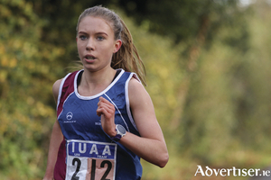 Aisling Joyce of NUI Galway qualifies for Ireland's European team.