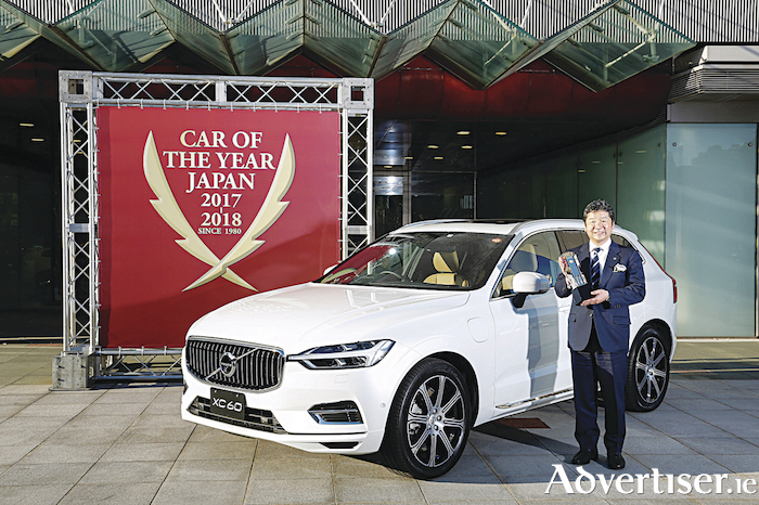 Volvo XC60 - Japan Car of the Year.