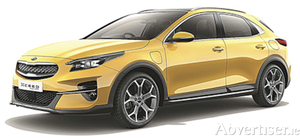 All new Kia XCeed