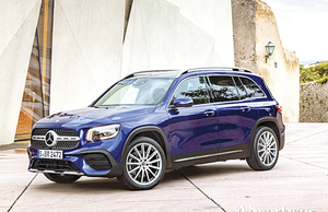 New Mercedes Benz GLB seven-seater.